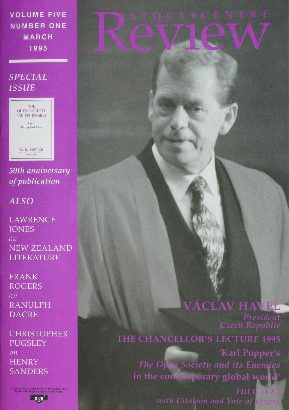Cover of Stout Centre Review, 1995, V. 5, N. 1.