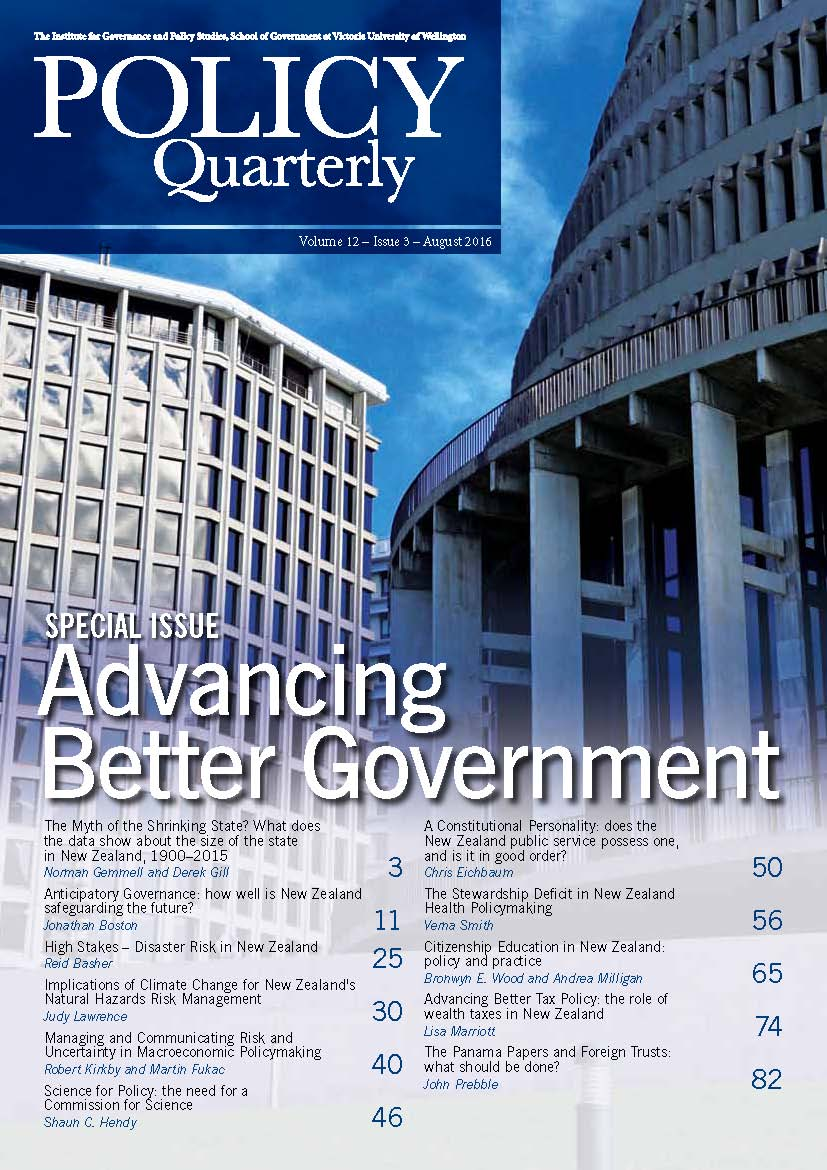 Policy Quarterly volume 12 issue 3 2016